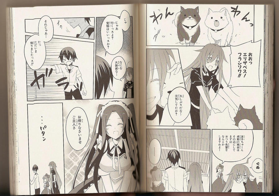 Okami-San Manga Random Page by IceCreamGurl