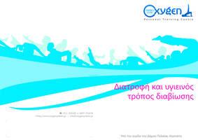 Oxygen press kit_folder by primitiveart-87