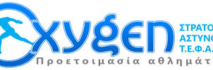 Oxygen sports preparation by primitiveart-87