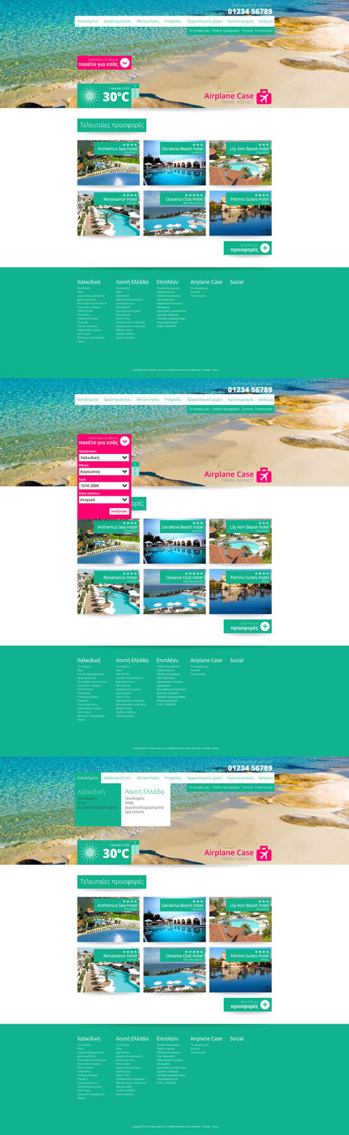 Travel Agency Website - concept by primitiveart-87
