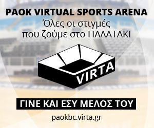 Paokbc.virta.gr banner