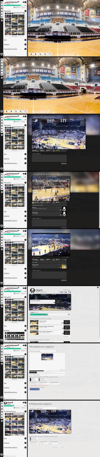 Paokbc.virta.gr screenshots by primitiveart-87