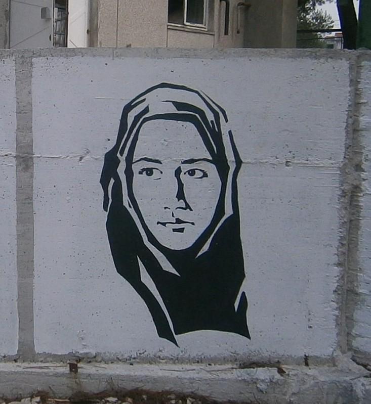 Palestine by brrkovi