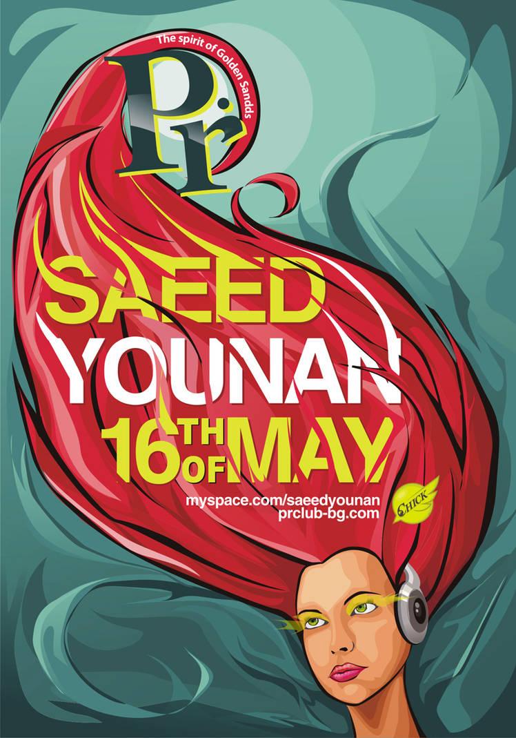 Poster Pr by r77adder