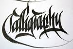 Calligrafffy