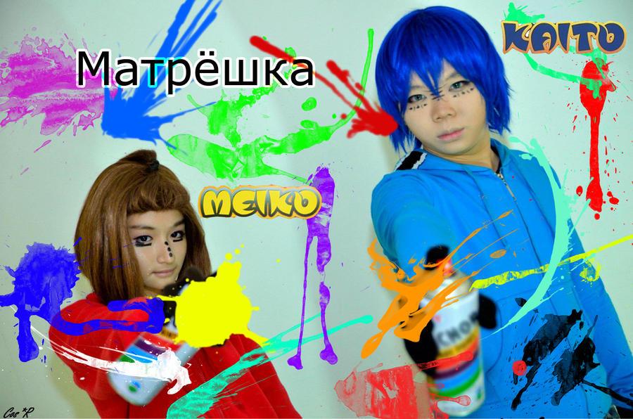 Splash Paint - Matryoshka Kaito and Meiko by Isaku-Chan-Megatsu on ...