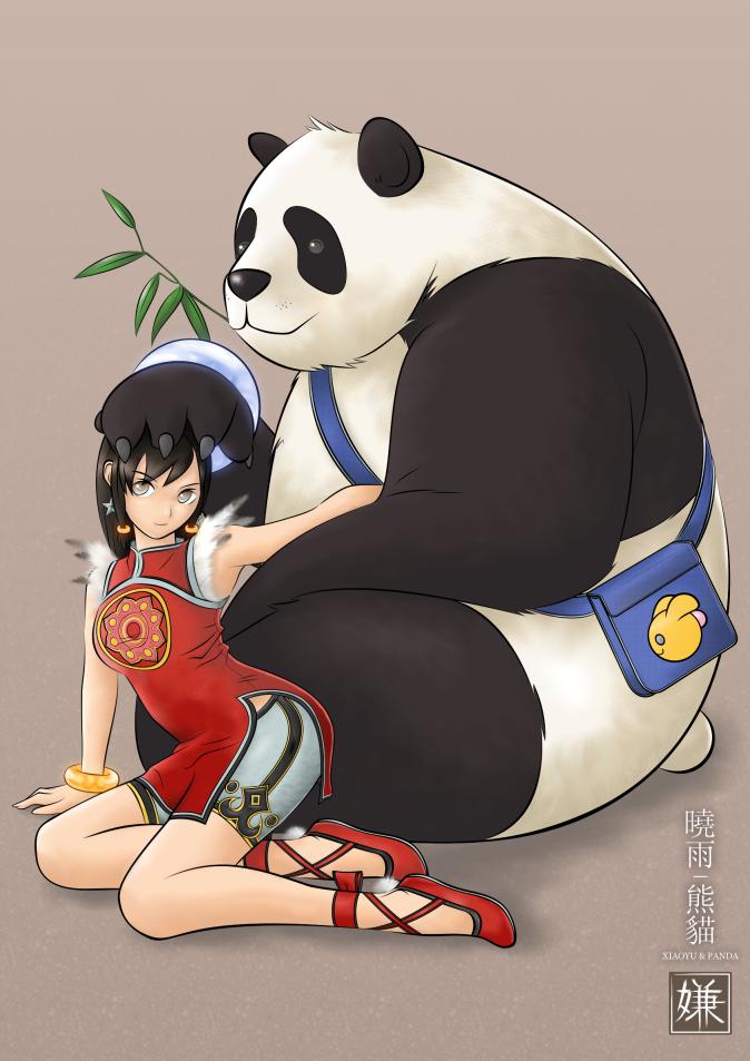fanart - xiaoyu and panda by cerulea