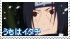 akatsuki stamps - Itachi Uchiha by 0NoPainNoGain0