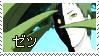 Akatsuki stamp - Zetsu by 0NoPainNoGain0