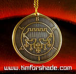 Duke Belial - Lesser Key of Solomon Seal kabbalah