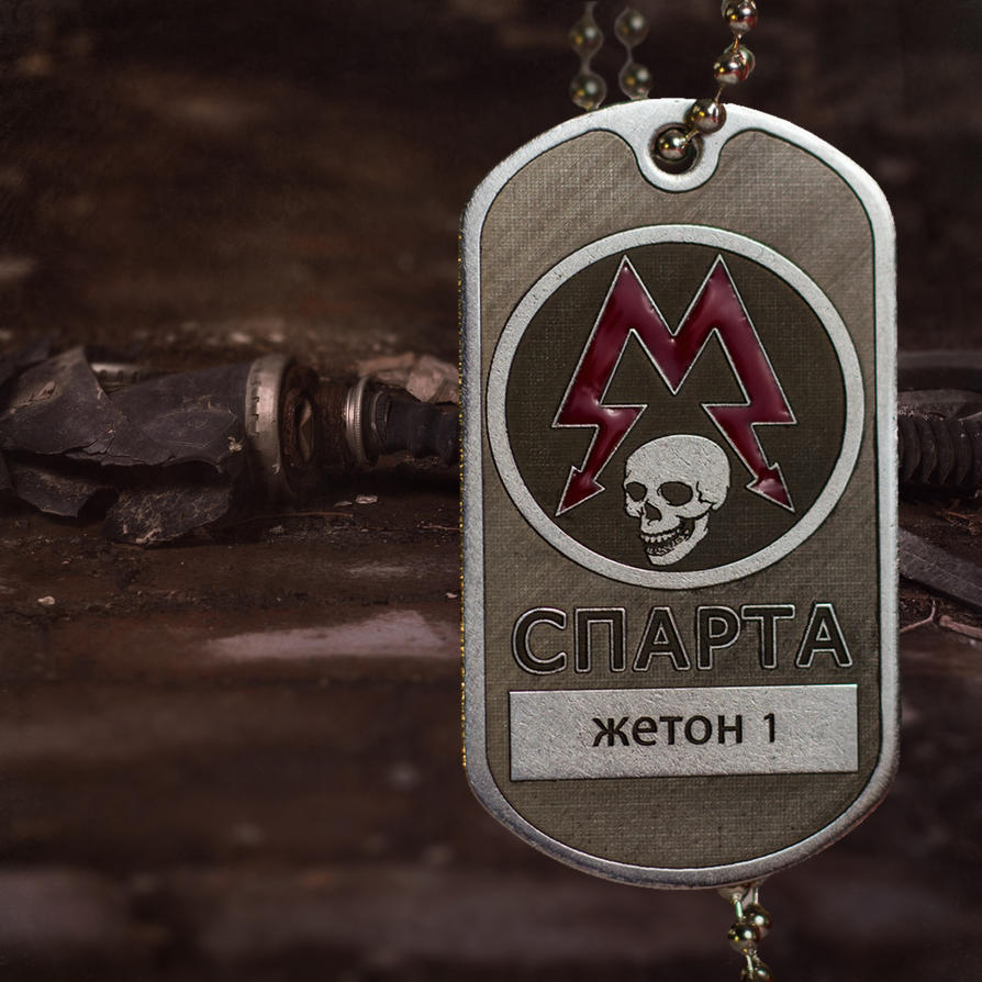 Metro2033 - sparta dog tag red blood colored by TimforShade