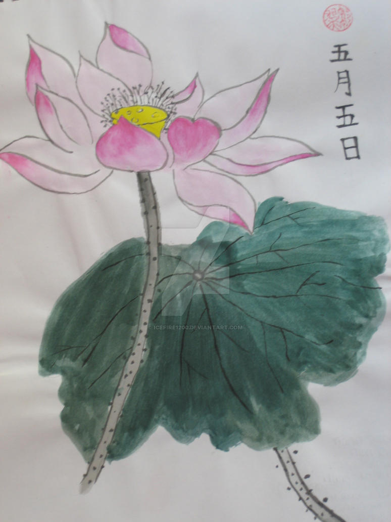 Lotus Flower Chinese Brush Painting By Icefire1200 On Deviantart