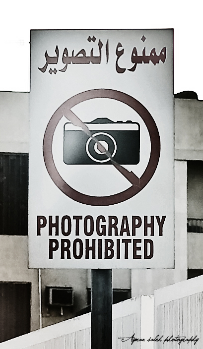 Photography prohibited by WmozartA