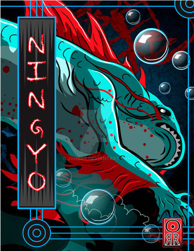 Ningyo by jonorr