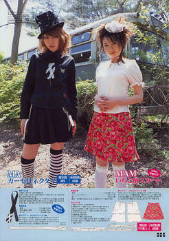 MAM lolita skirt pattern
