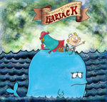 flapjack mini poster