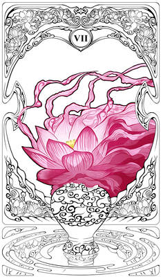 Card #7: Dreaming