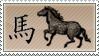 Horse Stamp 2