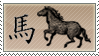 Horse Stamp 2 by ObsessedWithHorses