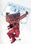 Boombox illustrazione Gianphe