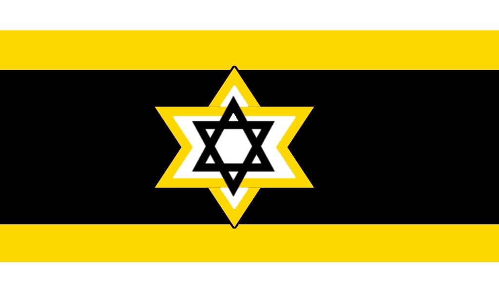 Jewish flag pictures to pin on pinterest thepinsta flag sciox Image collections
