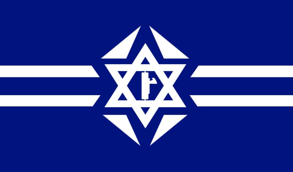 Hebrew flag eurathlon post great arab israeli war flag fictional by sciox Image collections