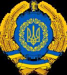Alternate Ukrainian Coat of Arms