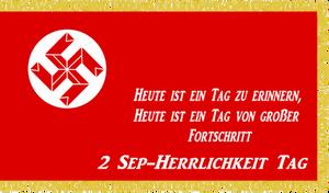 -Alternate History- German Victory Banner