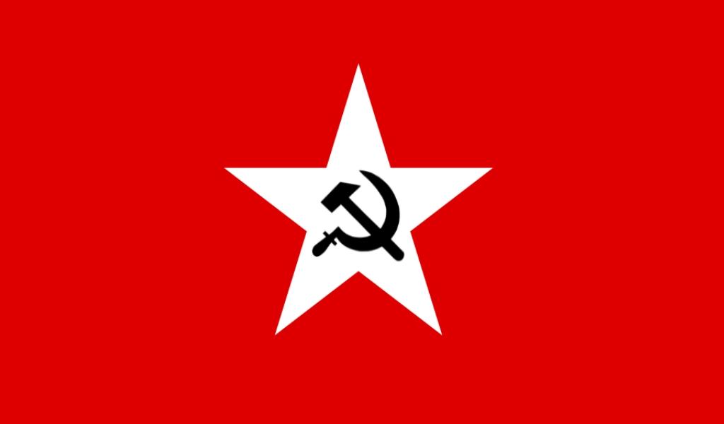 National Communist Flag 549144105 on American Flag Etiquette