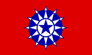 Fictional Fascist Chinese Flag