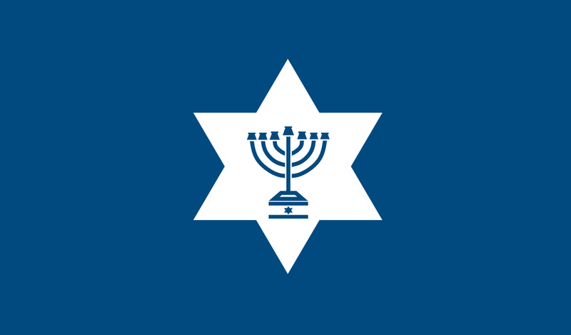 Fictional Flag Of The Zionist Far Right By Columbiansfr On Deviantart