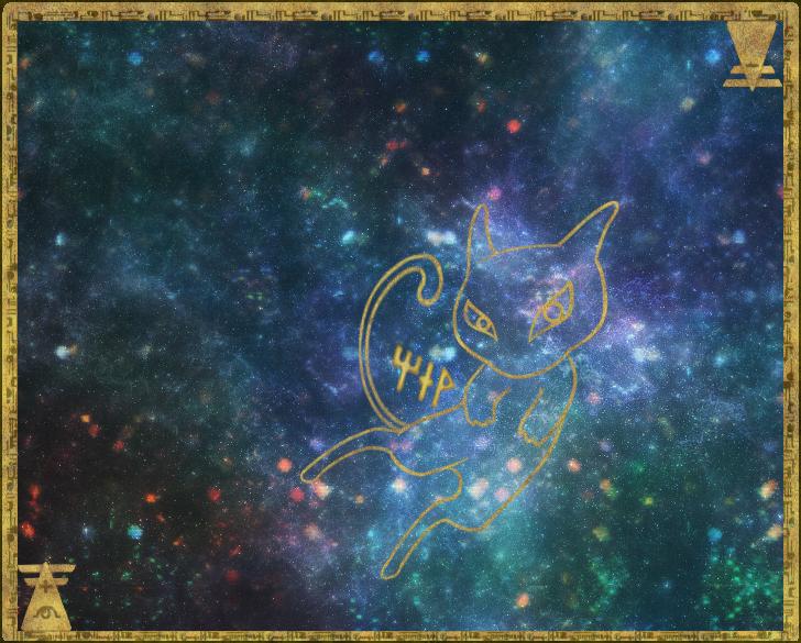 ancient mew wallpaper - photo #1