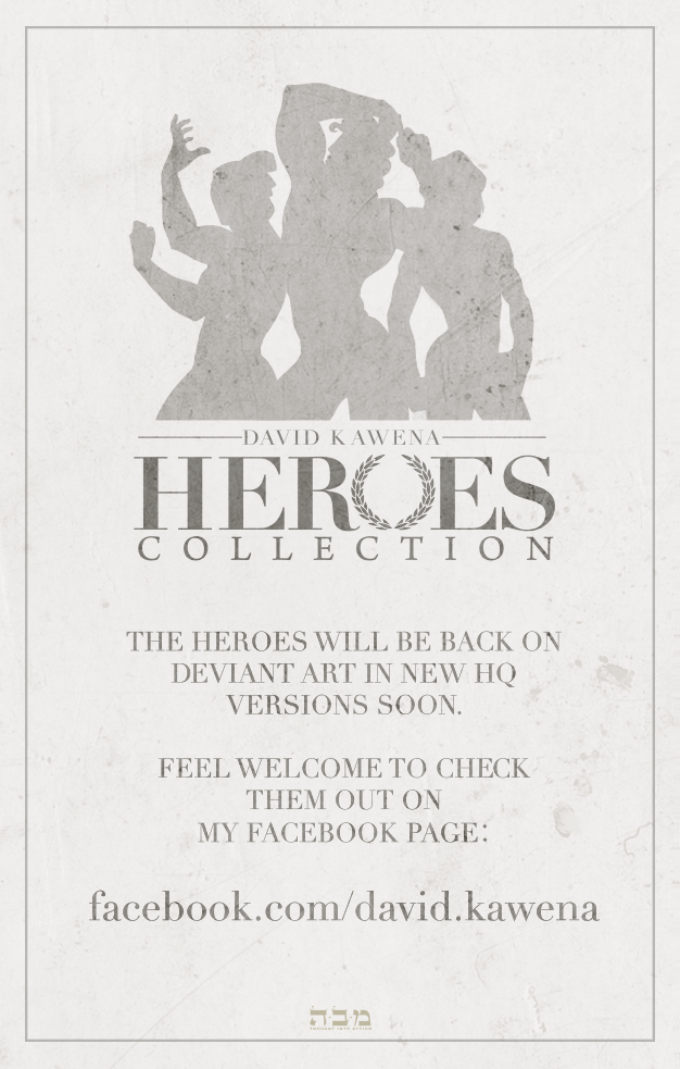 Disney Heroes - Hercules 2