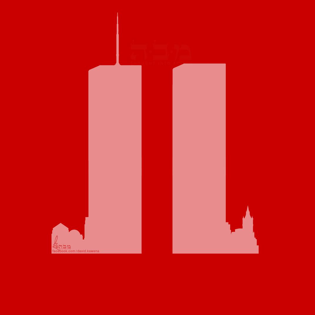9/11 by davidkawena