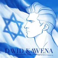Israel Independence Day!