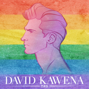 davidkawena's Profile Picture