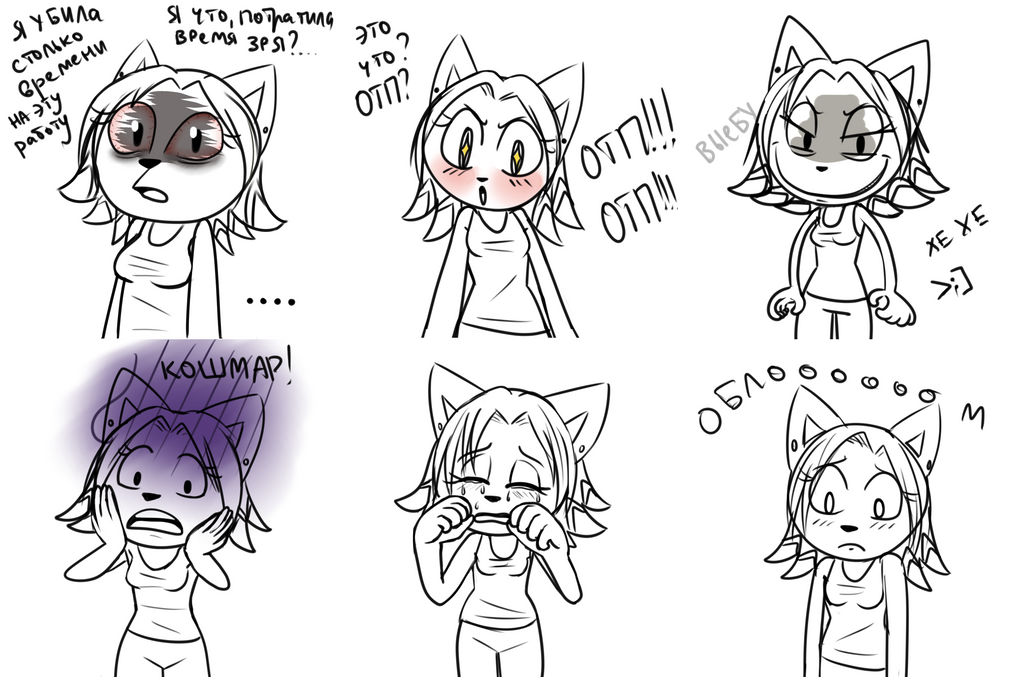 A bunch of Liza`s emotions by lizathehedgehog