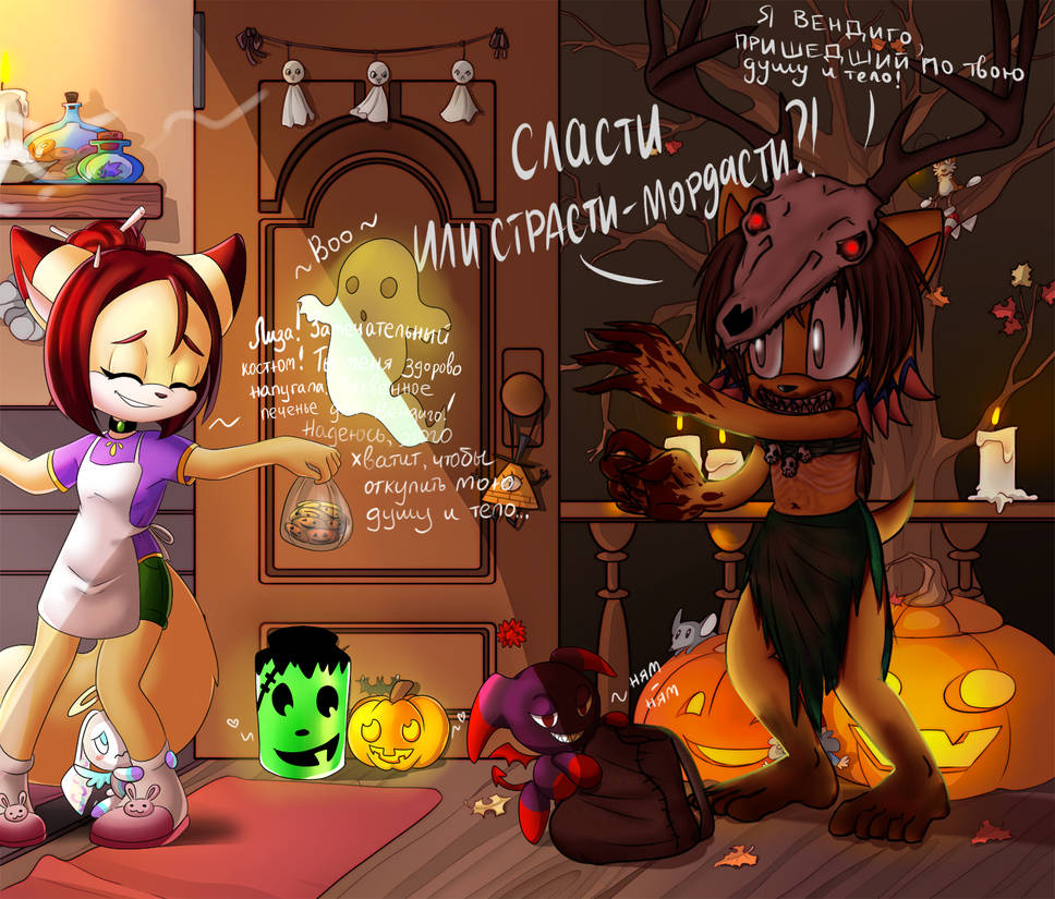 Collab for Halloween pt1 by lizathehedgehog