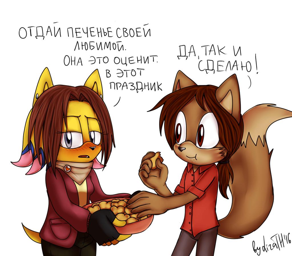 For V-day event by lizathehedgehog