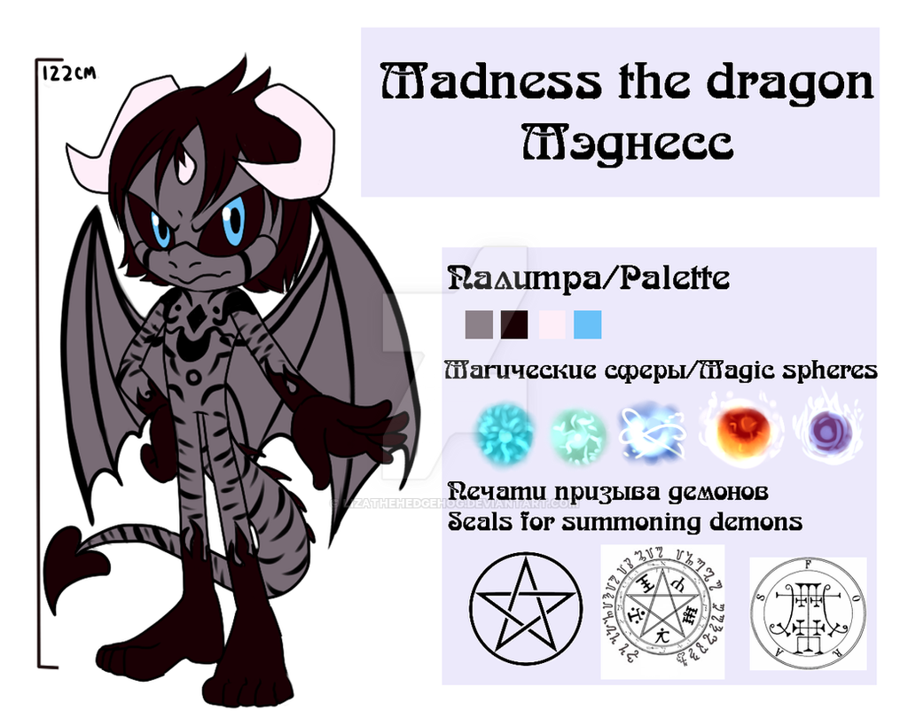 Madness the dragon reference by lizathehedgehog