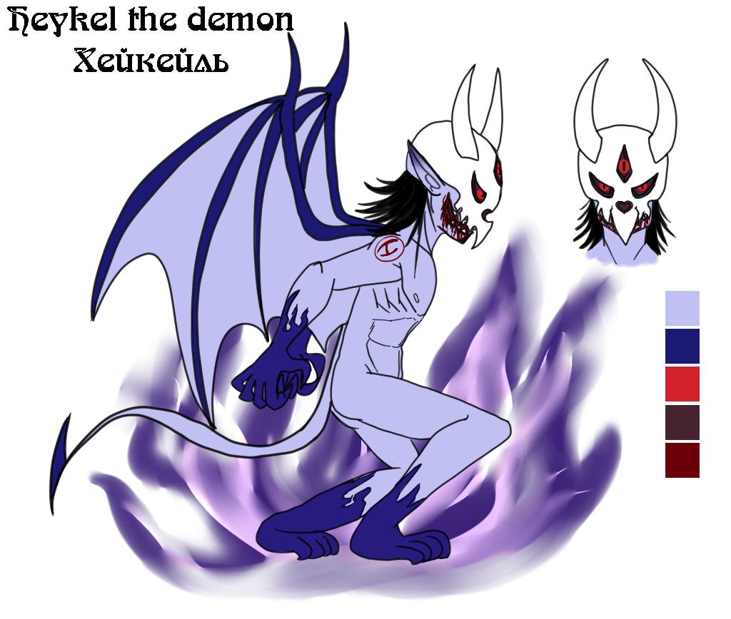 Heykel the demon reference by lizathehedgehog