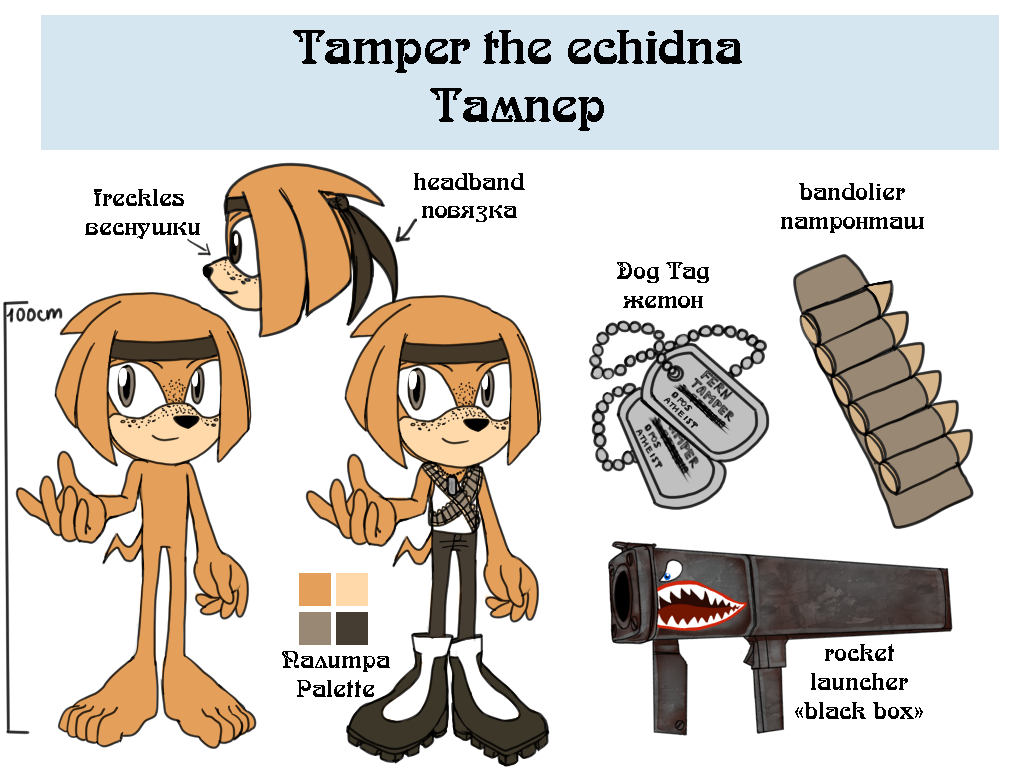 Tamper the echidna reference by lizathehedgehog