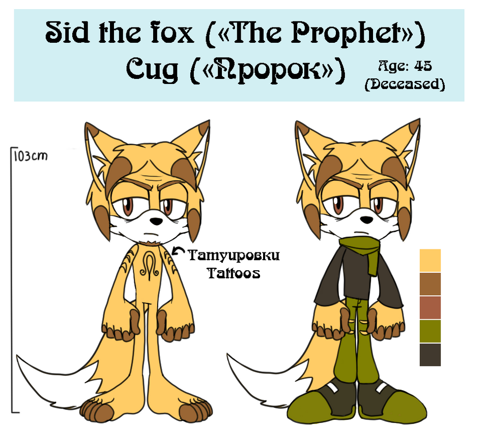 Sid the fox reference by lizathehedgehog