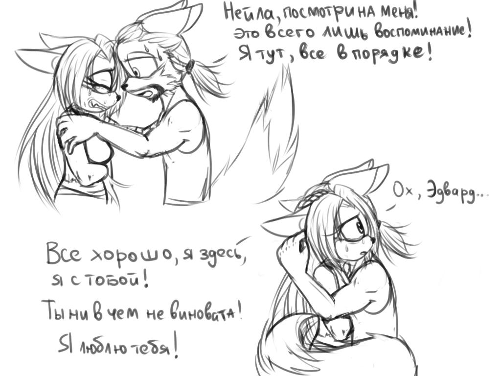 Neyla and Edward by lizathehedgehog