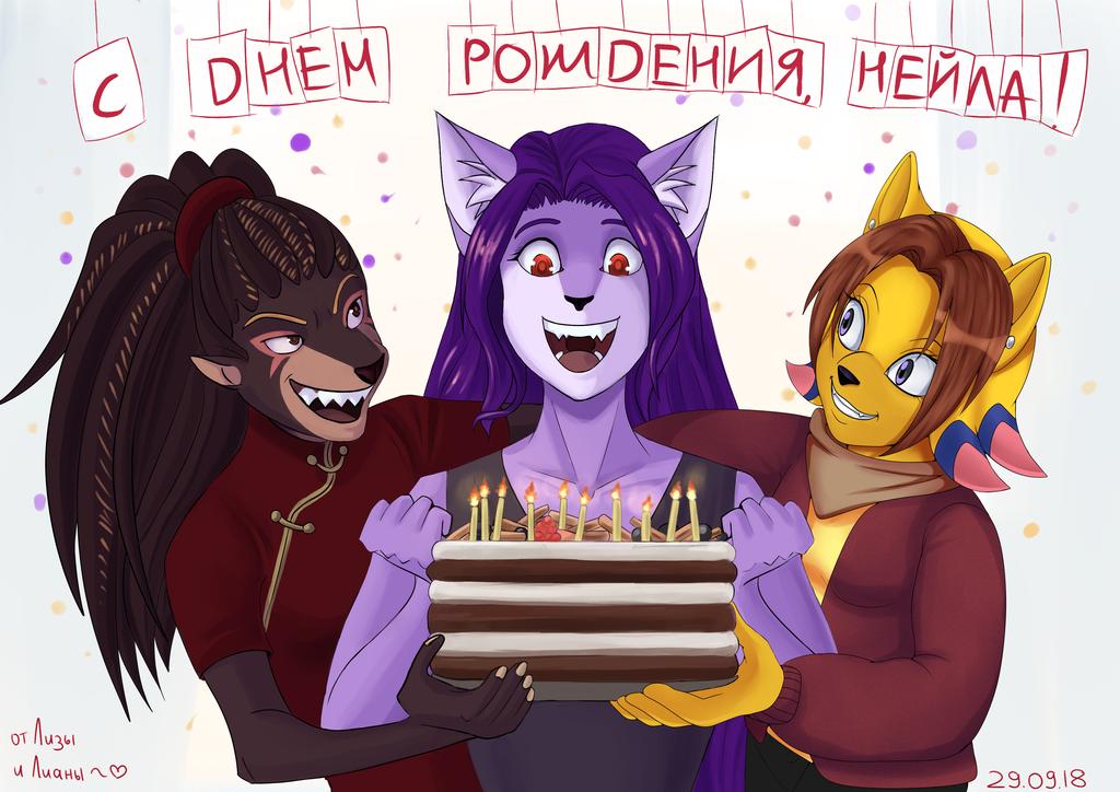 Birthday cake for Neyla by lizathehedgehog