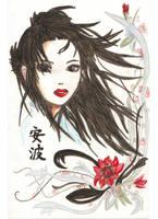 Japanese Girl by Keiko-Locket