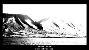 Leaving Lahaina by e-tahn
