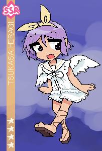 SSR Tsukasa by Nameless-Ghost