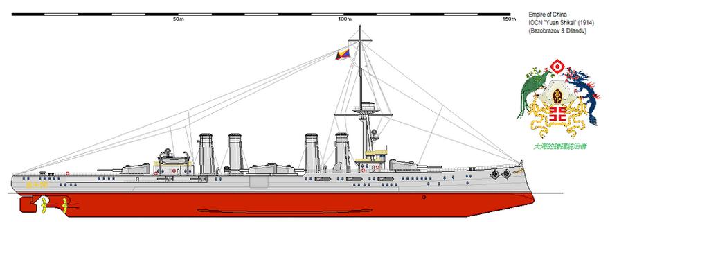 yuan_shikai_class_armoured_cruiser_dread