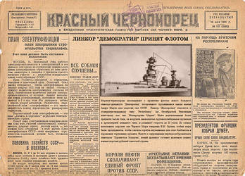 Demokratia battleship in 1930s newspaper by Dilandu